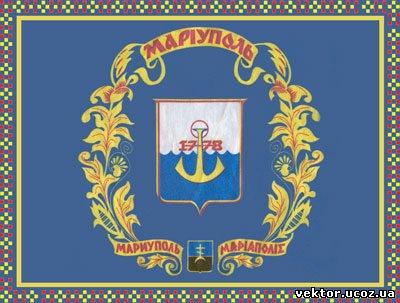 герб мариуполя